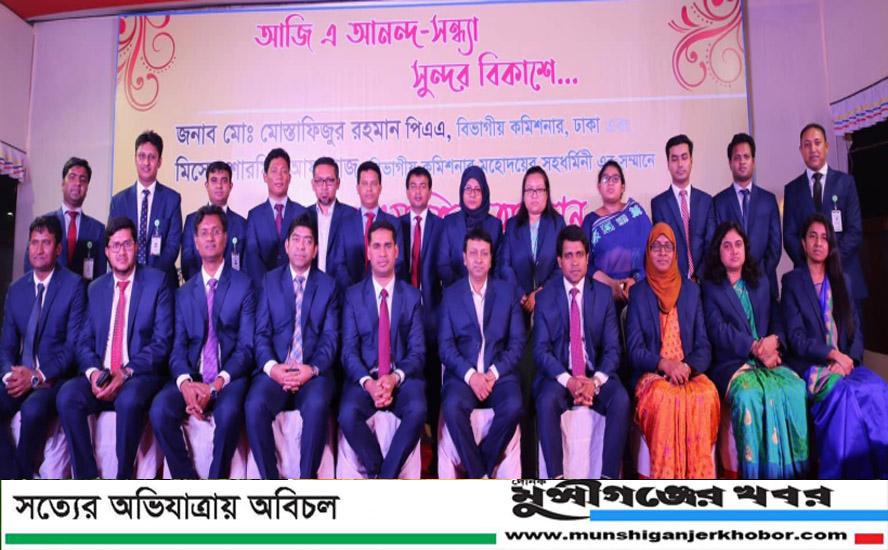 মুন্সীগঞ্জ জেলা প্রশাসন