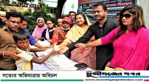 BHDS অপরাধ প্রতিরোধ কল্যাণ সংস্থার উদ্যোগে রান্না করা খাবার বিতরণ