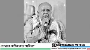 প্রবীণ নাট্য শিল্পী মো নাসিম ইন্তেকাল করছেন