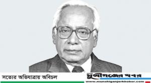 আজ সাবেক রাষ্ট্রপতি ড. ইয়াজউদ্দিনের মৃত্যুবার্ষিকী