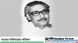 জীবনীভিত্তিক চলচ্চিত্র 'বঙ্গবন্ধু' চলতি বছর মুক্তি পাবে