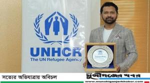 বাংলাদেশে জাতিসংঘের শুভেচ্ছাদূত তাহসান খান