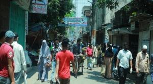 মুন্সীগঞ্জ শহরবাসী ভুলে গেছেন 'লক ডাউনের' কথা !