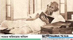 বিশ্বকবি রবীন্দ্রনাথ ঠাকুরের ১৫৯তম জন্মবার্ষিকী
