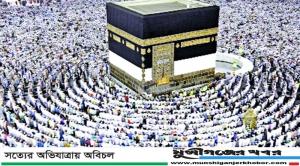 'ইমাম মাহদি' দাবি করে পবিত্র কাবা আক্রমণ