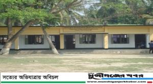 ভাগ্যকুল হরেন্দ্র লাল উচ্চ বিদ্যালয়