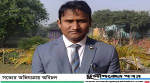 লৌহজংয়ের উপজেলা নির্বাহী কর্মকর্তা করোনায় আক্রান্ত