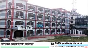 বালিগাঁওয়ে প্রতিষ্ঠিত আমজাদ আলী মহাবিদ্যালয়