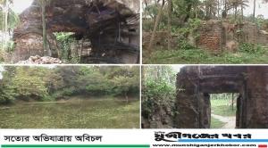 বিক্রমপুরের মহারাজ রাজবল্লভের রাজপ্রসাদ